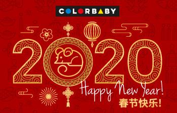 Nuestros mejores deseos para 2020, el año de la rata